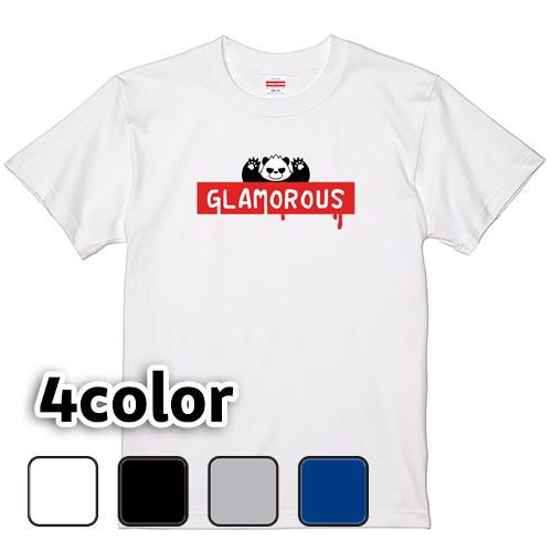 Tシャツ 半袖 大きいサイズ 5.6オンス BoxLogo Wild blood/L 2L 3L 4L 5L 6L 7L/キングサイズ 翌日発送可