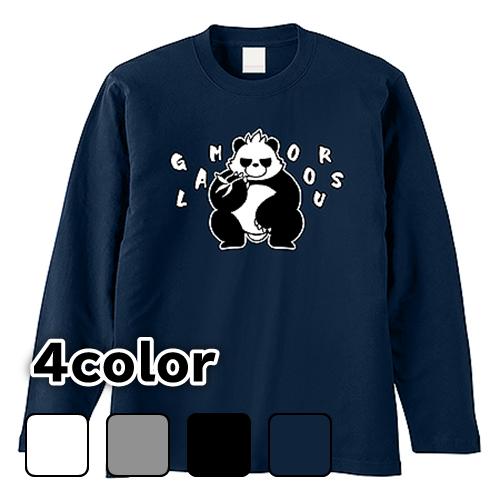 大きいサイズ メンズ ロンT 長袖Tシャツ グラパン ヤンキー座り / S M L 2L 3L 4L