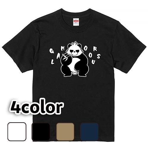Tシャツ 半袖 大きいサイズ 5.6オンス グラパン ヤンキー座り/S M L 2L 3L 4L 5L 6L 7L/キングサイズ 翌日発送可