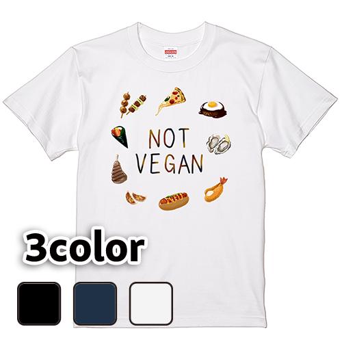 Tシャツ 半袖 大きいサイズ 5.6オンス NOT VEGAN/L 2L 3L 4L 5L 6L 7L/キングサイズ 翌日発送可