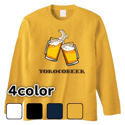 大きいサイズ メンズ ロンT 長袖Tシャツ YOROCOBEER よろこビア~ / L 2L 3L 4L