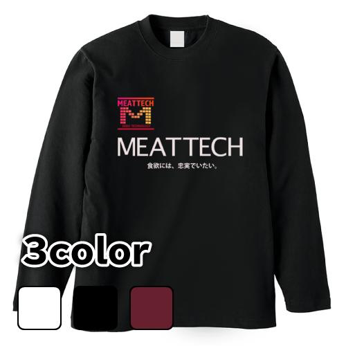 大きいサイズ メンズ ロンT 長袖Tシャツ MEATTECH / L 2L 3L 4L