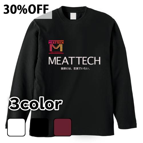 【30%OFF/数量限定】大きいサイズ メンズ ロンT 長袖Tシャツ MEATTECH / S M XL 2XL 3XL