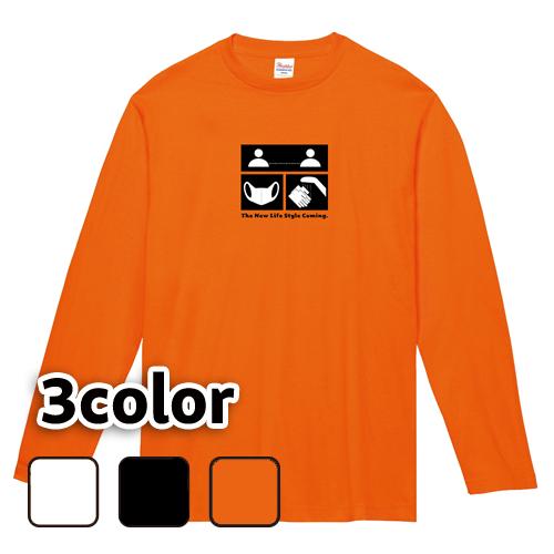 大きいサイズ メンズ ロンT 長袖Tシャツ ニューライフスタイル / S M L 2L 3L 4L