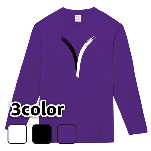 大きいサイズ メンズ ロンT 長袖Tシャツ CROSSING / L 2L 3L 4L