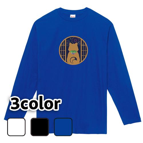 大きいサイズ メンズ ロンT 長袖Tシャツ 柴犬 / S M L 2L 3L 4L