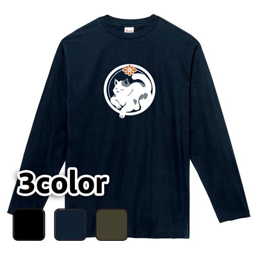 大きいサイズ メンズ ロンT 長袖Tシャツ 眠り猫 / S M L 2L 3L 4L
