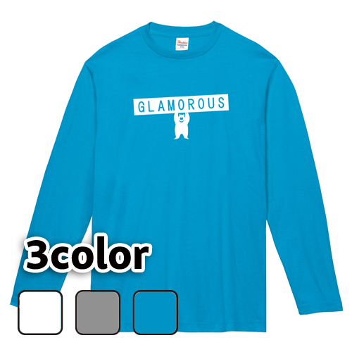 大きいサイズ メンズ ロンT 長袖Tシャツ BoxLogo Powerful bear / L 2L 3L 4L