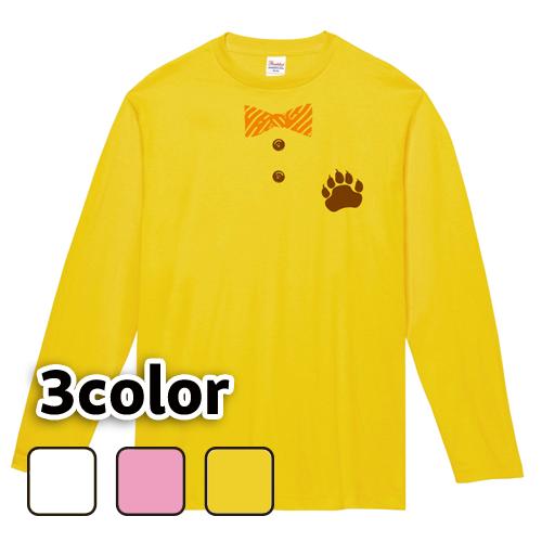 大きいサイズ メンズ ロンT 長袖Tシャツ クマさん蝶ネクタイ / S M L 2L 3L 4L