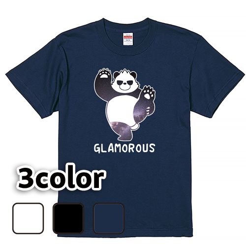 Tシャツ 半袖 大きいサイズ 5.6オンス グラパン Y字バランス/L 2L 3L 4L 5L 6L 7L/キングサイズ 翌日発送可