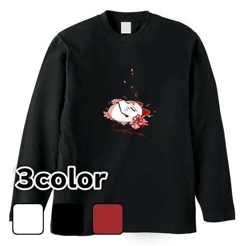 大きいサイズ メンズ ロンT 長袖Tシャツ 狐のお面 / L 2L 3L 4L