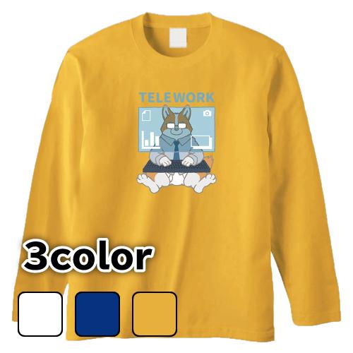 大きいサイズ メンズ ロンT 長袖Tシャツ テレワーク / L 2L 3L 4L