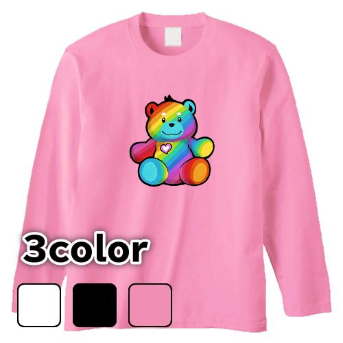 大きいサイズ メンズ ロンT 長袖Tシャツ レインボーベア / L 2L 3L 4L
