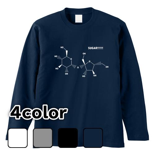 大きいサイズ メンズ ロンT 長袖Tシャツ SUGAR / L 2L 3L 4L