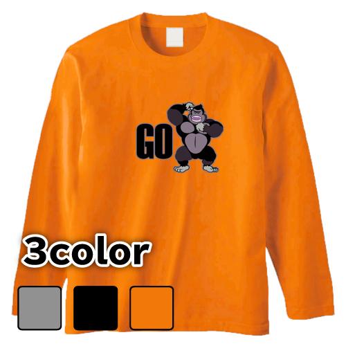 大きいサイズ メンズ ロンT 長袖Tシャツ GORILLA GO / S M L 2L 3L 4L