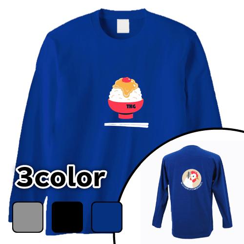 大きいサイズ メンズ ロンT 長袖Tシャツ TKG たまごかけごはん(バックプリント) / L 2L 3L 4L