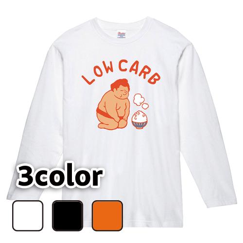 大きいサイズ メンズ ロンT 長袖Tシャツ 糖質制限 / L 2L 3L 4L