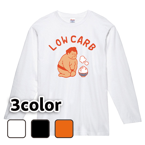 大きいサイズ メンズ ロンT 長袖Tシャツ 糖質制限 / S M L 2L 3L 4L