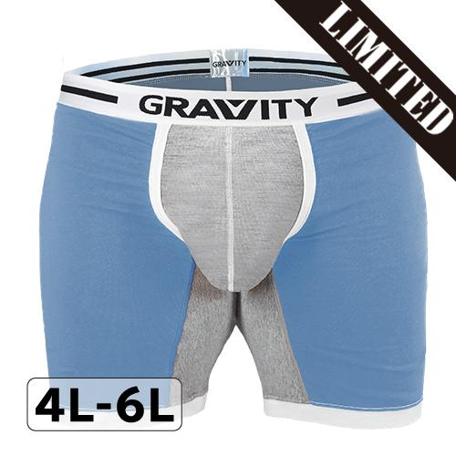 【数量限定】大きいサイズ メンズ GRAVITY コットンロングボクサー グレー×ライトブルー / 翌日発送可