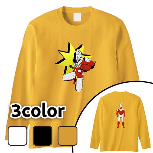大きいサイズ メンズ ロンT 長袖Tシャツ ウル虎 / L 2L 3L 4L