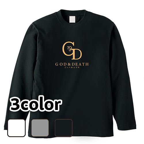 大きいサイズ メンズ ロンT 長袖Tシャツ GOD&DEATH / L 2L 3L 4L