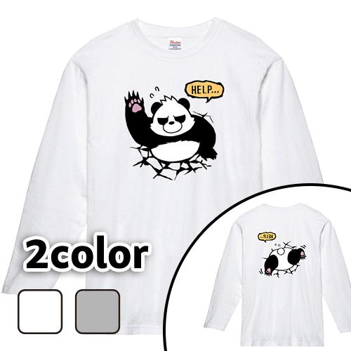 大きいサイズ メンズ ロンT 長袖Tシャツ グラパンHELP / L 2L 3L 4L