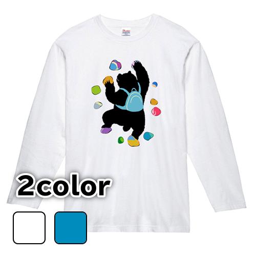 大きいサイズ メンズ ロンT 長袖Tシャツ メンズ ボルダリングベア / L 2L 3L 4L