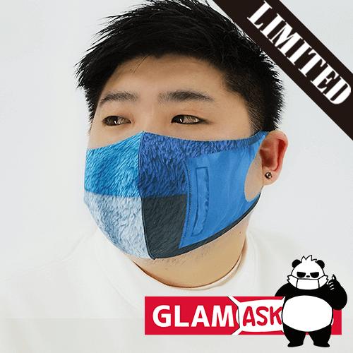 【数量限定】布マスク オリジナル アウトドア ボア柄/翌日発送可