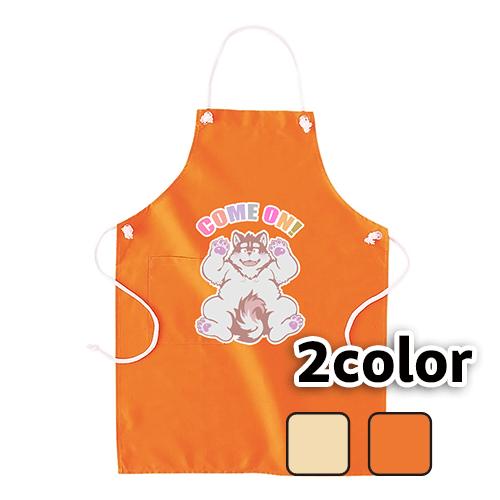 エプロン カモン犬(C)/ナチュラル オレンジ