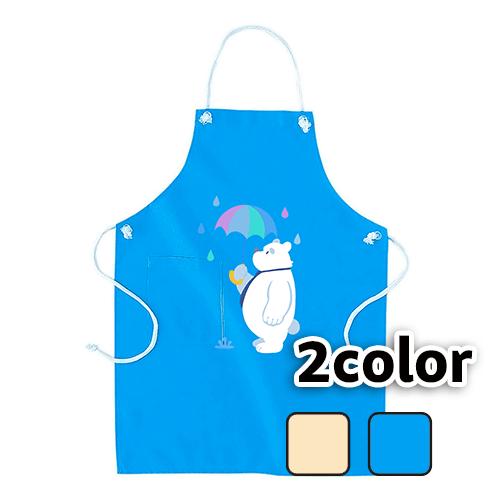 エプロン 雨の日の白クマ/ナチュラル ブルー