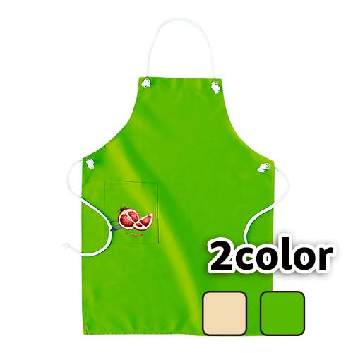 エプロン ザクロ/ナチュラル グリーン