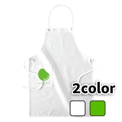 エプロン SORAMAME/ホワイト グリーン