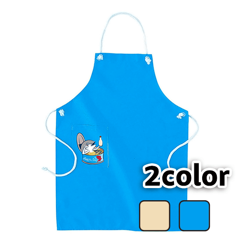 エプロン 缶詰シリーズ ツナ/ナチュラル ブルー