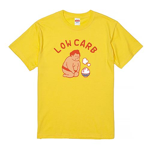 【YouTubelive記念SALE】大きいサイズ メンズ Tシャツ 半袖 糖質制限 /3L 翌日出荷可