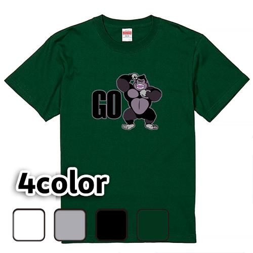 Tシャツ 半袖 大きいサイズ 5.6オンス GORILLA GO/L 2L 3L 4L 5L 6L 7L/キングサイズ対応 翌日発送可