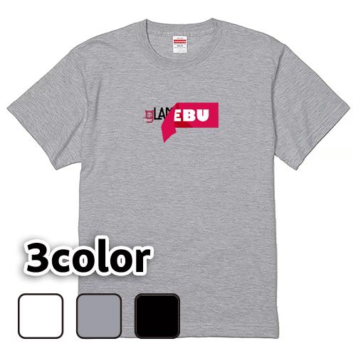 Tシャツ 半袖 大きいサイズ 5.6オンス BoxLogo DebuOff/L 2L 3L 4L 5L 6L 7L/キングサイズ対応 翌日発送可