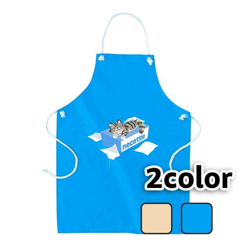 エプロン ねこティッシュ/ナチュラル ブルー