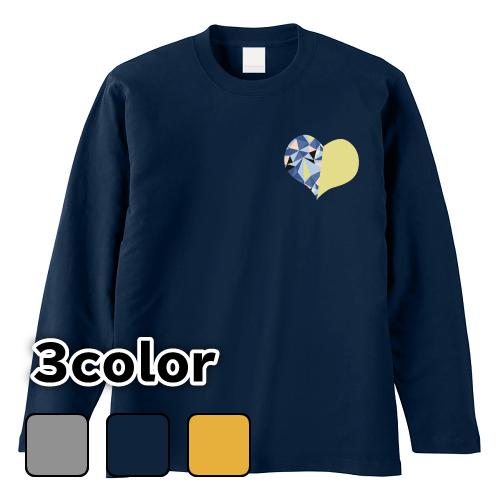 大きいサイズ メンズ ロンT 長袖Tシャツ 幾何学ハート / L 2L 3L 4L