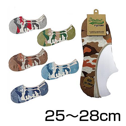 大きいサイズ メンズ 靴下 ソックス フットカバータイプ カモフラ柄/25-28cm