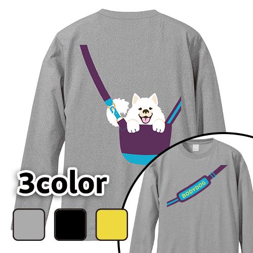 大きいサイズ メンズ ロンT 長袖Tシャツ おでかけ犬バッグ(サモエド) / S M L 2L 3L 4L