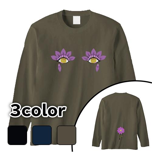 大きいサイズ メンズ ロンT 長袖Tシャツ 花の目 / S M L 2L 3L 4L