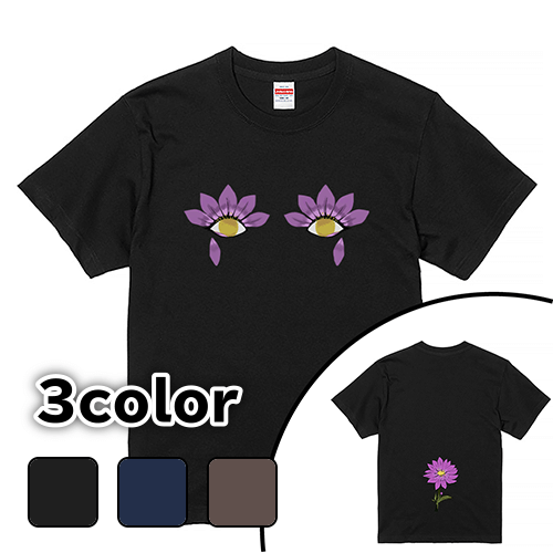 Tシャツ 半袖 大きいサイズ 5.6オンス 花の目/L 2L 3L 4L 5L 6L 7L/キングサイズ 翌日発送可