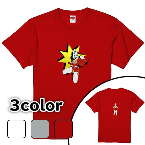 Tシャツ 半袖 大きいサイズ 5.6オンス ウル虎/L 2L 3L 4L 5L 6L 7L/キングサイズ対応 翌日発送可