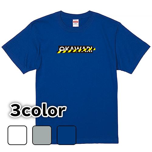 Tシャツ 半袖 大きいサイズ 5.6オンス OKAWARI/L 2L 3L 4L 5L 6L 7L/キングサイズ対応 翌日発送可