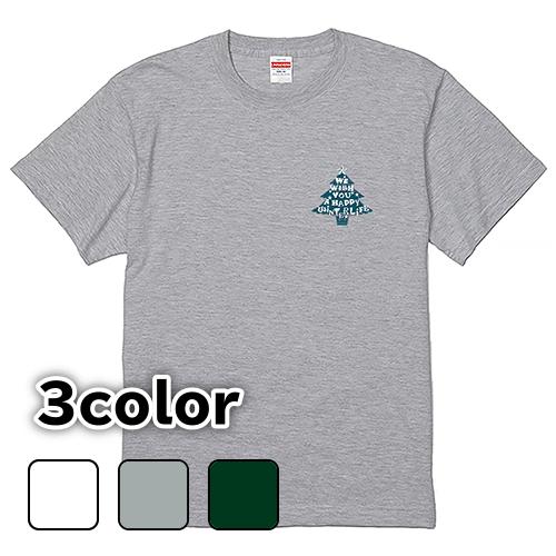 Tシャツ 半袖 大きいサイズ 5.6オンス HAPPY WINTER/L 2L 3L 4L 5L 6L 7L/キングサイズ対応 翌日発送可