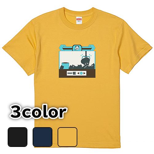 Tシャツ 半袖 大きいサイズ 5.6オンス デブキャッチャー/L 2L 3L 4L 5L 6L 7L/キングサイズ対応 翌日発送可