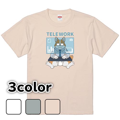 Tシャツ 半袖 大きいサイズ 5.6オンス テレワーク/L 2L 3L 4L 5L 6L 7L/キングサイズ対応 翌日発送可