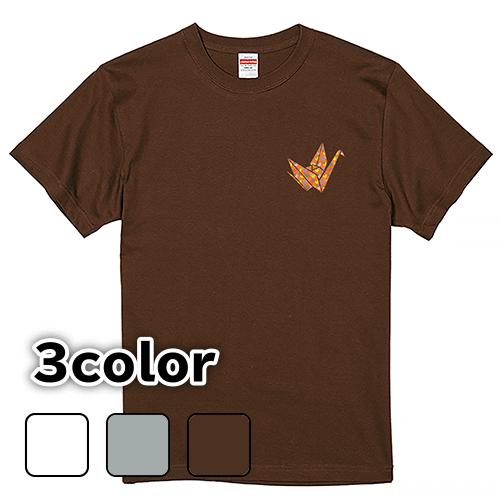 Tシャツ 半袖 大きいサイズ 5.6オンス オリヅル/L 2L 3L 4L 5L 6L 7L/キングサイズ対応 翌日発送可