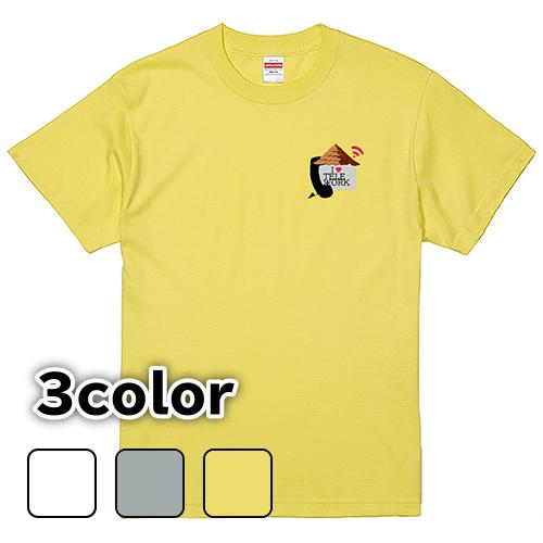 Tシャツ 半袖 大きいサイズ 5.6オンス I love Tele work/L 2L 3L 4L 5L 6L 7L/キングサイズ対応 翌日発送可