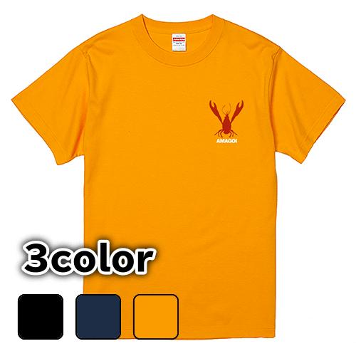 Tシャツ 半袖 大きいサイズ 5.6オンス AMAGOI /L 2L 3L 4L 5L 6L 7L/ キングサイズ対応 翌日発送可
